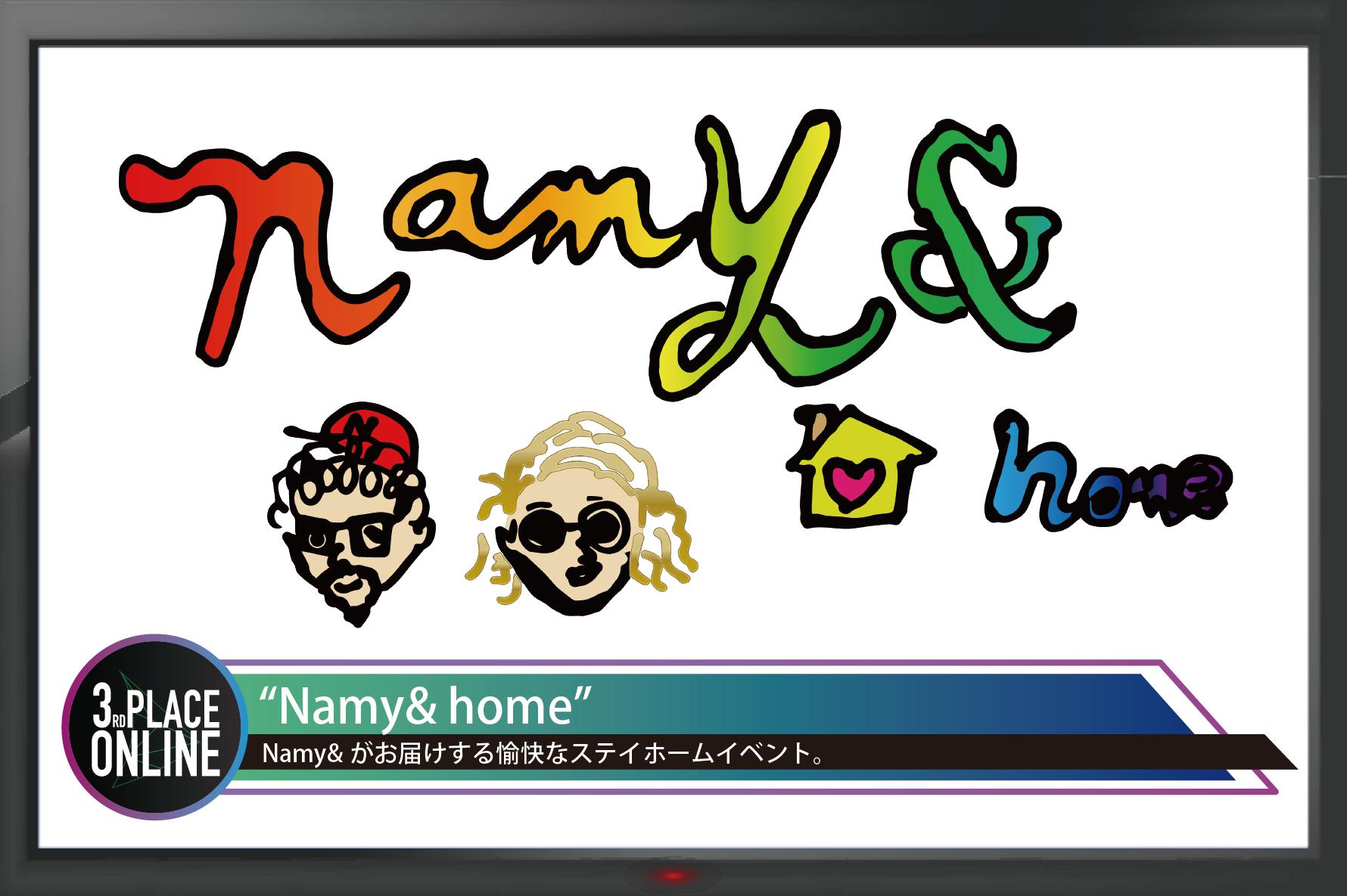 Namy& home