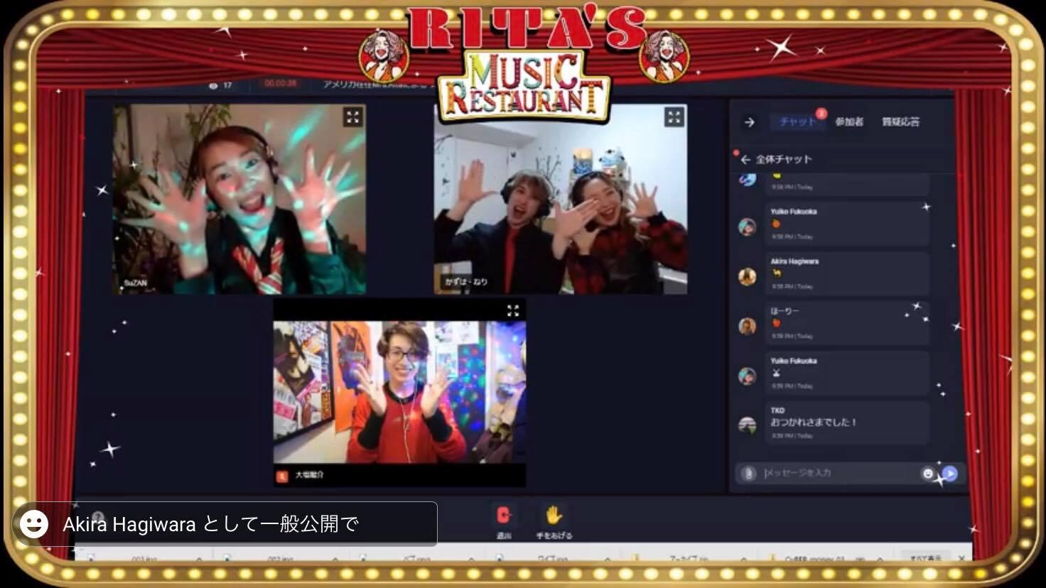 【Rita's music restaurant♪】2021.03.17:SuZAN・井上万葉・練子隼人・guest:大場陽介
