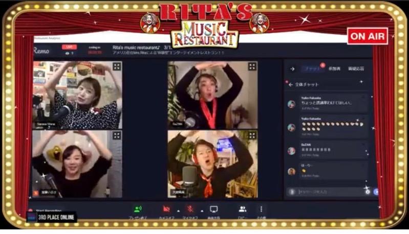 【Rita's music restaurant♪】2021.03.13:SuZAN・白井更紗・加藤伊吹・大庭晴貴
