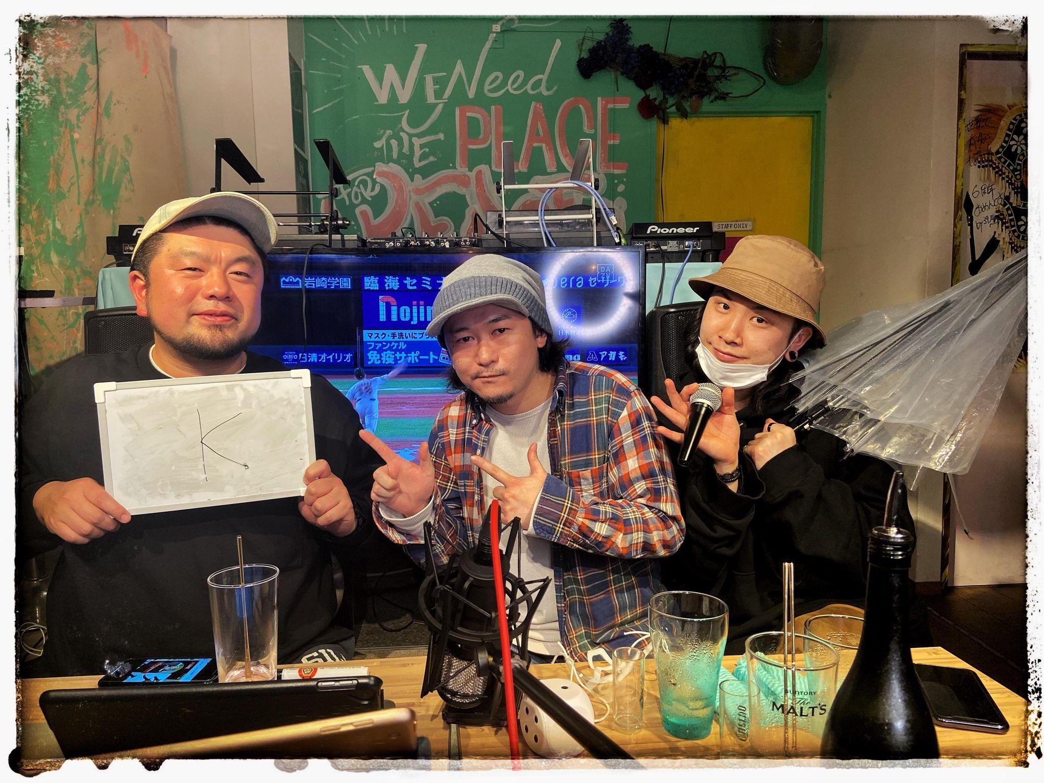 【タキケンHAUS】Guest:VJ KOCCI
