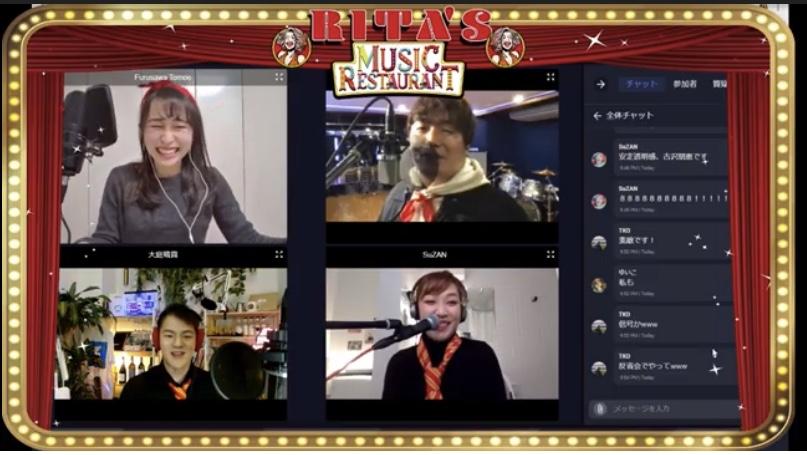 【Rita's music restaurant♪】2021.04.10 SuZAN・古沢朋恵・大庭晴貴・森さとる