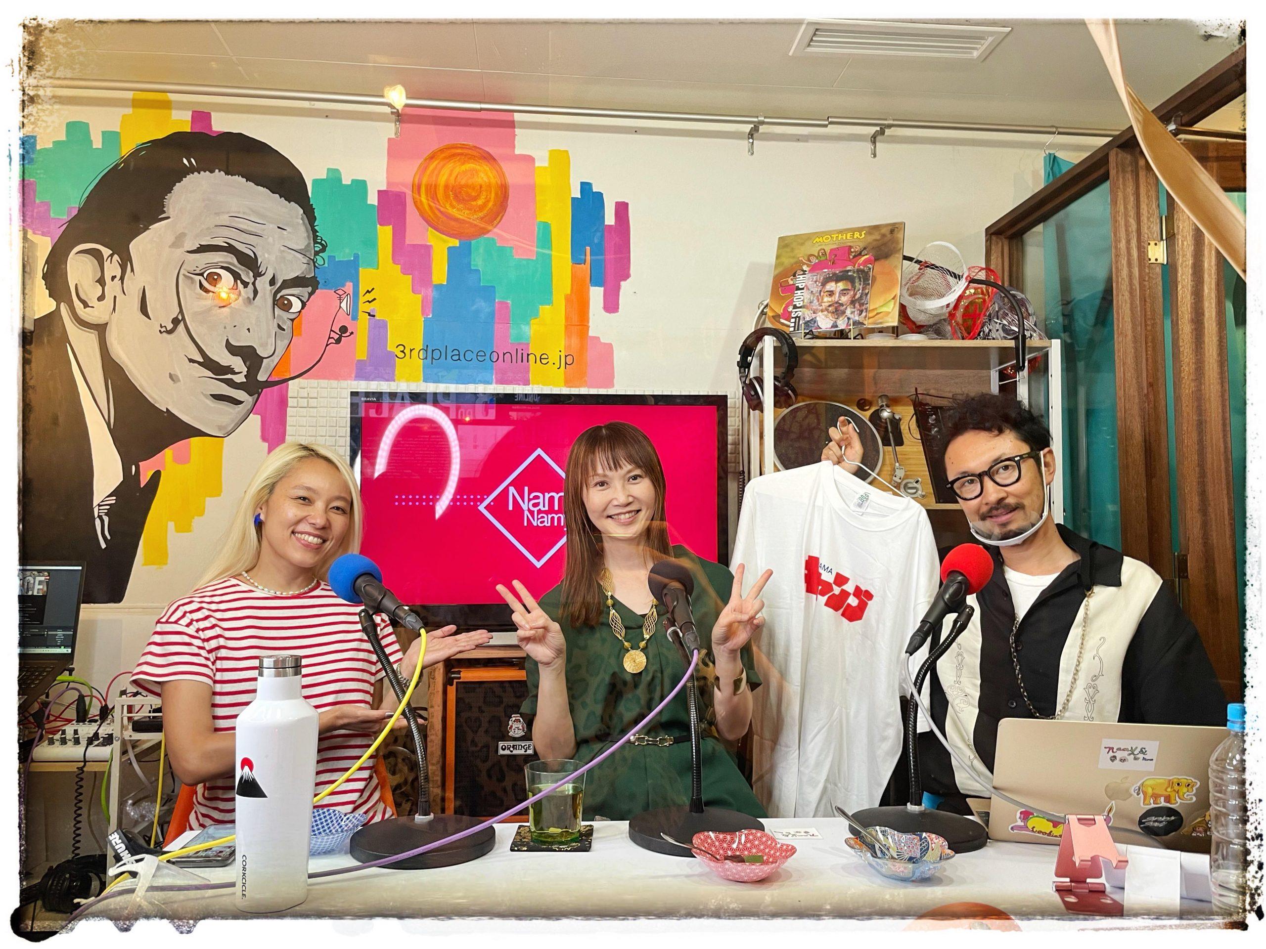 【Namy& home】HALF ANNIVERSARY guest:Laranja/Yoko Yamazaki