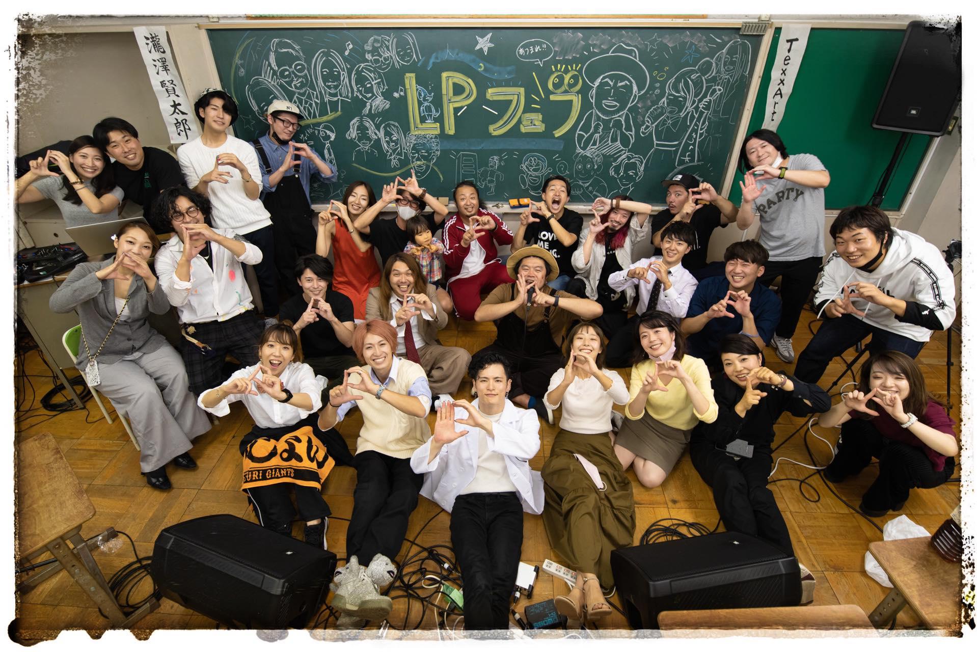 """Laugh&Peace Streaming ~HIGHSCHOOL FESTIVAL!!~"""